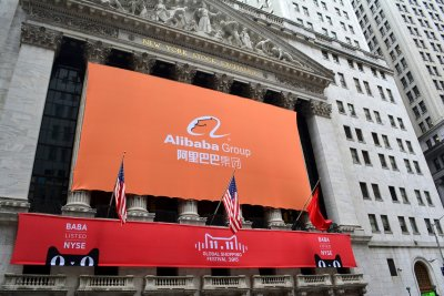 alibaba, alibaba group, alibaba group antitrust